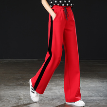купить Red high waist wide leg pants female spring 2019 new trousers loose large size sports and leisure straight pants knitted pants по цене 1858.29 рублей