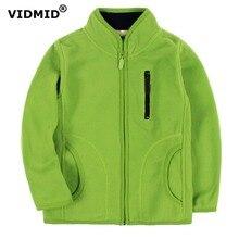 VIDMID Дети куртки пальто мальчики девочки руно куртка милые мальчики девочки одежда детей моды свитер куртка блузка 1097 06