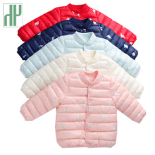 HH Toddler Girls winter coat Children Infant Baby Coat Clothes Boys Cotton Padded Jacket Warm snowsuit kids parka Dropshipping цены
