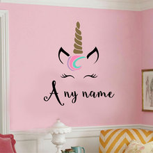 Cute Unicorn Wall Decal Large Size Vinyl Sticker Custom Name For Baby Girl Bedroom Deco Cartoon Wallpaper A430