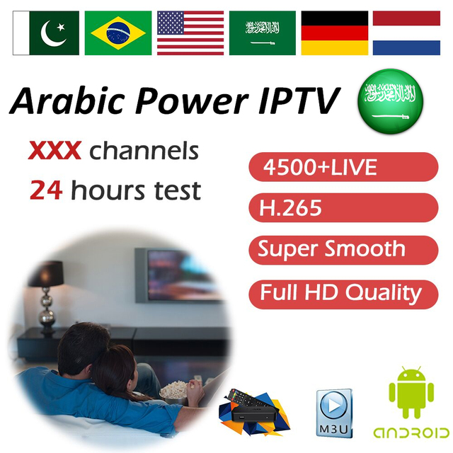GOTiT Arabic Power IPTV Subscription 5000+Live IPTV India USA Netherlands  Pakistan+Adult xxx channels for M3U Android Enigma2