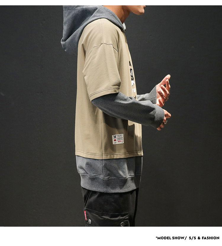 japonais Hip mode patchwork 29