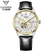 50m Clock Wrist Simple