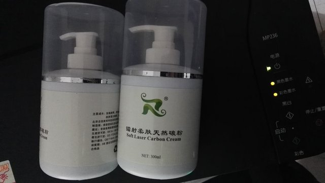 300ML Laser carbon cream for sale work with yag laser