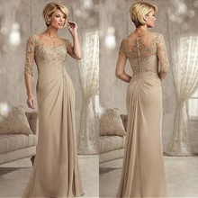 Elegant Beaded Lace Champagne Mother of The Bride D