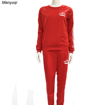Spring Autumn Tracksuit For