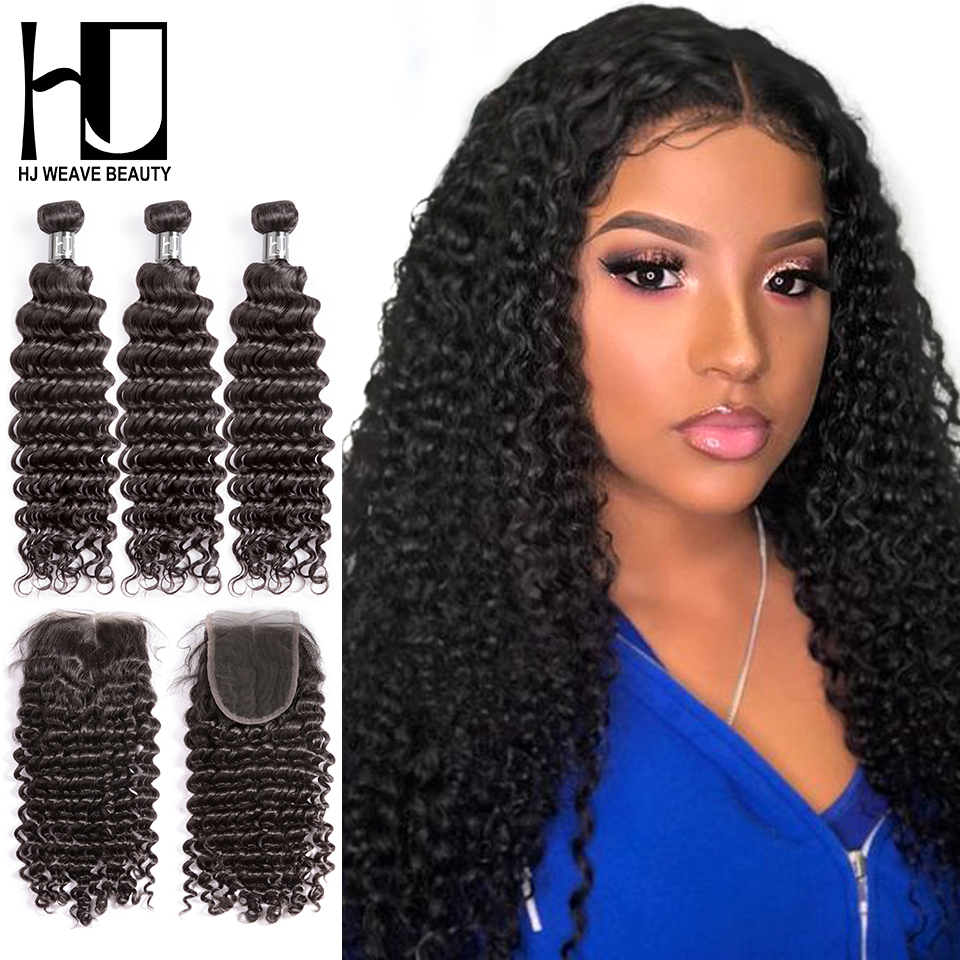 HJ WEAVE BEAUTY Deep Wave Bundles With Closure Brazilian Hair Weaves 7A Virgin Hair Extension Free