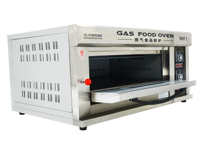 Gas 1 2 Baking Oven Bakery Machine Small Single Deck In Ovens From Home Liances On Aliexpress Alibaba Group