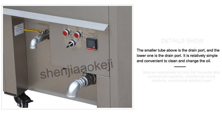 Коммерческие нержавеющая сталь машины жарки электрическая фритюрница разделения нефти и воды сковорода оладьи machine1pc