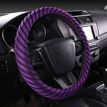 New Universal Lovely Stripe Printing Steering Wheel Cover Interior Accessories Best car styling for Lady Women Girls 6 Colors