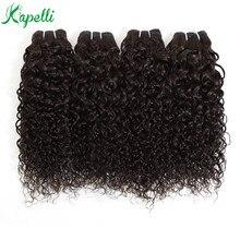 Монгольский Джерри вьющиеся 3/4 пучков 8-30 дюймов человеческие волосы для наращивания натуральный цвет не Реми волосы переплетения пучки