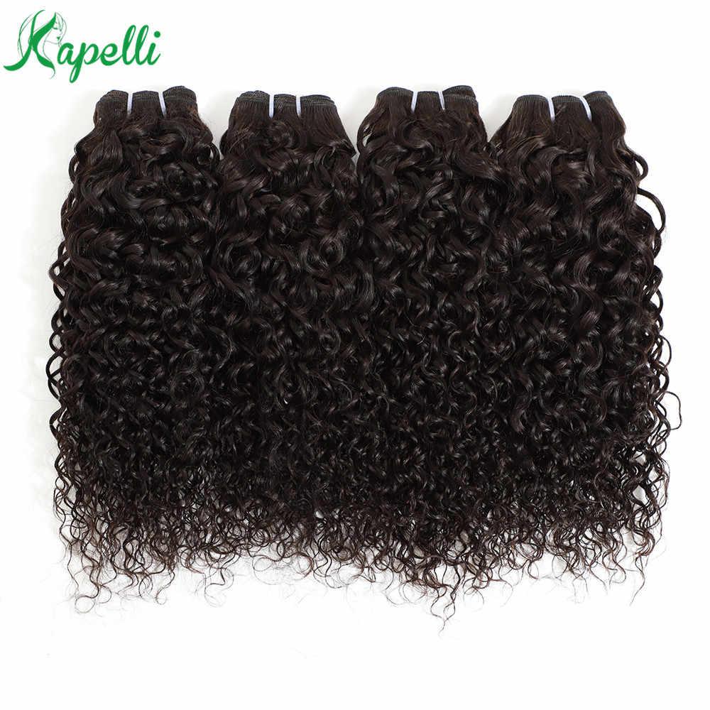 Mongolski Jerry kręcone 3/4 wiązki 8-30 Cal 100% ludzkie przedłużanie włosów naturalny kolor włosy inne niż remy wyplata wiązki bezpłatną wysyłkę