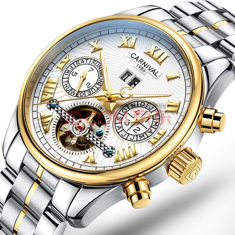 Classic Carnival Brand Hollow Watch Men Tourbillon Stainless Steel Roman Dial Double Calendar Watch Multifunction Business Clock sewor classic hollow dial clock fast