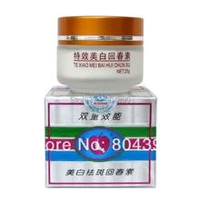 Te xiao mei bai hui chun su 25g/pcs whitening face cream removal freckle цены