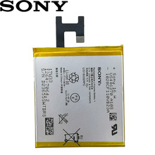Sony 2pcs New Original 2330mAh LIS1502ERPC Battery For SONY Xperia Z L36h L36i C6602 SO-02E C6603 S39H M2 S50h D2303 D2306 Phone стоимость