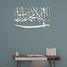 Muslim culture Acrylic mirror sticker Bedroom living room creative decoration DIY golden wall Festive