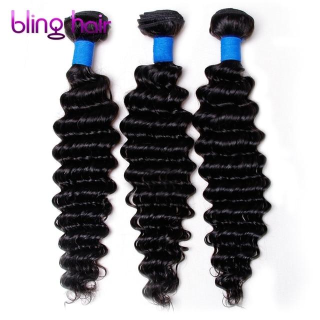 Bing Hair Brazilian Deep Wave 3 Bundles Nature Black Remy Human Hair