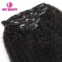 Hot Beauty Hair Full Head Clip In Human Hair Extensions Kinky Straight Hair Clip Ins 120G 7 Pcs/Set Brazilian Remy Hair 10~26
