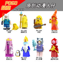 Legoing Adventure time Finn Jake The Dog Princess Bonnibel Bubblegum The Ice King Marceline the Vampire Queen Flame Princess Toy(China)