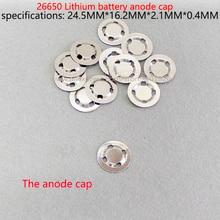 26650 lithium battery positive electrode negative spot welding cap anode protection plate negati