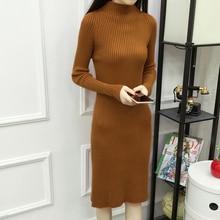 Women Autumn Winter Sweater Knitted Dresses Slim Elastic Half High-neck Long Sleeve Sexy Lady Bodycon Robe Dresses Vestidos D209