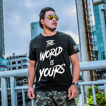 T-Shirt mode Hommes Le Monde est à vous