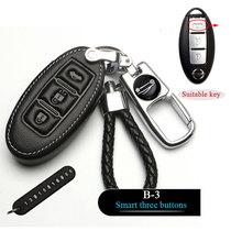 цена на Car key case for Nissan LIVINA X-Trail Qashqai Sylphy Teana Tiida geniss sunny Titanium alloy Keychain protect key cover