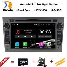 Quad core Android 7.1.1 Car DVD for Opel Astra H Vectra Antara Zafira Corsa with GPS Navigation Radio Stereo Head unit