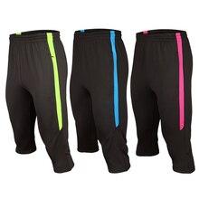 Мужские футбольные штаны 3/4 футбольные тренировочные штаны для бега Штаны для бега, фитнеса, гонок тренировочные штаны мужские спортивные штаны