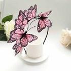 butterfly headband B...