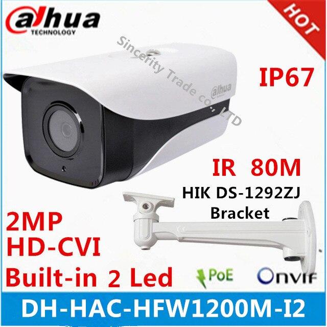 bilder für Dahua HDCVI Kamera DH-HAC-HFW1200M-I2 HD 1080 P 2MP eingebaute 2 leds IR 80 mt sicherheit cctv-kamera mit halterung