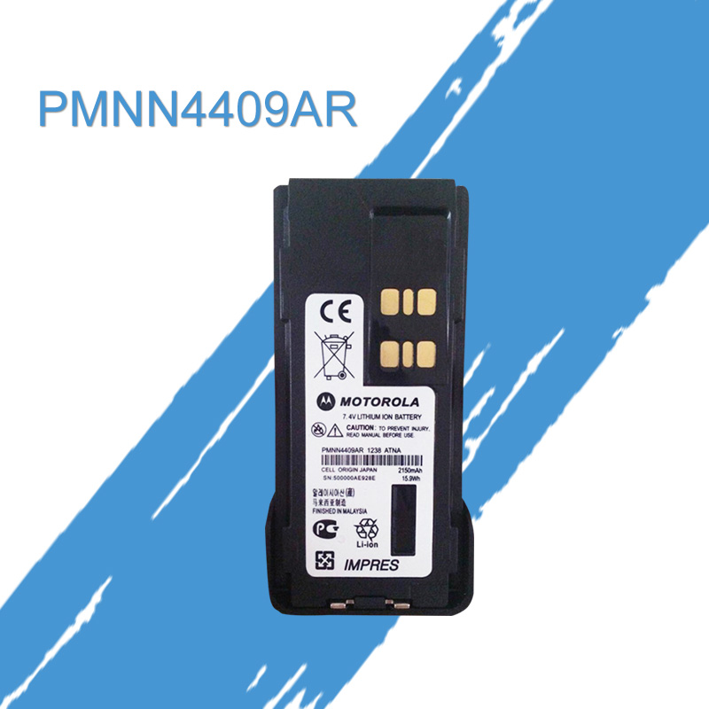 US $41 32 5% OFF|General PMNN4409AR MOTOTRBO IMPRES LITHIUM ION 2200mah  Battery For Motorola GP328D XiR P8668 XPR 7550 DP4800 DGP8550 DMR Radio-in