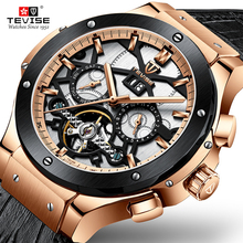 Tevise Men's Automatic Mechanical Watches