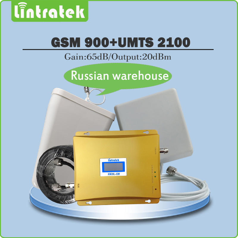Gain 65dB Dual Band Signal Booster 2G GSM 900mhz 3G UMTS WCDMA 2100mhz Mobile Signal Repeater