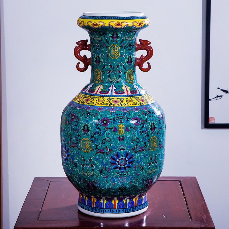 Jingdezhen Ceramics Double Ears High Floor Large Vases ...