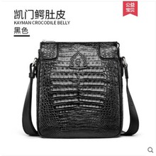 gete 2019 new Imported crocodile leather men's bag, single shoulder bag, crossbody  business leather leisure bag yuanyu 2017 new hot free shipping crocodile leather men bag luxury single shoulder bag business leisure travelers men handbag