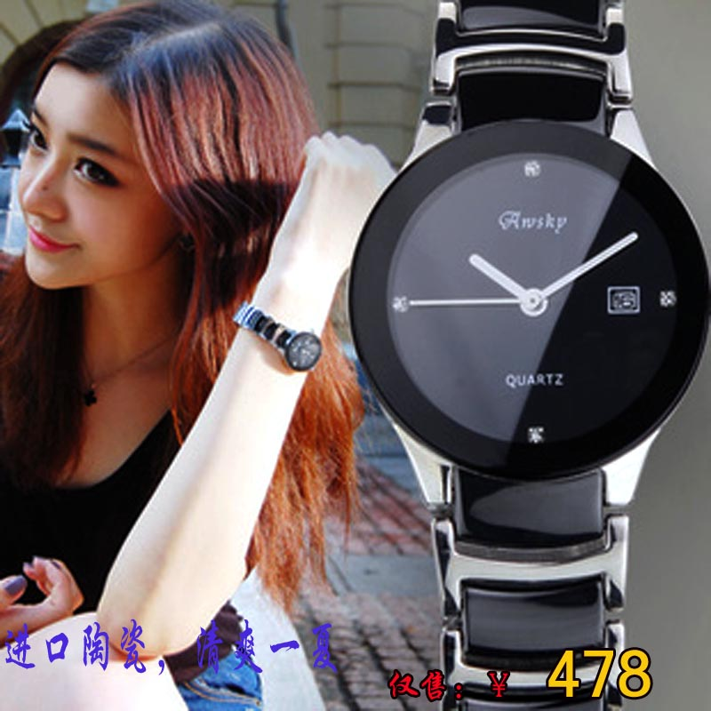 Brand watches ladies watch ceramic table women's watch mirror waterproof table
