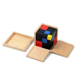 Image 3 - 赤ちゃんのおもちゃモンテッソーリ Trinomial キューブ数学幼児教育就学前トレーニング学習おもちゃグレートギフト