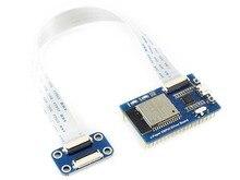 Универсальная плата драйвера e Paper ESP32 для электронных сигарет Waveshare SPI, Необработанные панели, Wi Fi/Bluetooth, беспроводная, совместимая с Arduino