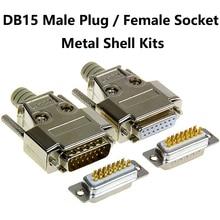 DB15 штекер/муфтовый стыковочный переводник металлический комплект оболочки 2 ряда (15 контактов серийный Порты и разъёмы Разъем D-SUB15 адаптеры для сим-карт