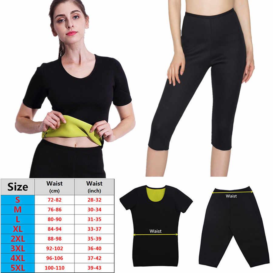 Женские брюки для похудения с коротким рукавом, комплект для тела, футболка, термо Неопреновая сауна, пот, корсет, контроль, трусики, супер стрейч, костюм