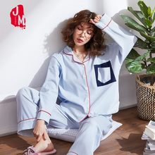 2fba387dd9 New Arrival Stripe Pajama Sets 100% Cotton Turn-down Collar Sleepwear Two  Piece Set Long Shirt+long Pant Striped Casual Pajamas