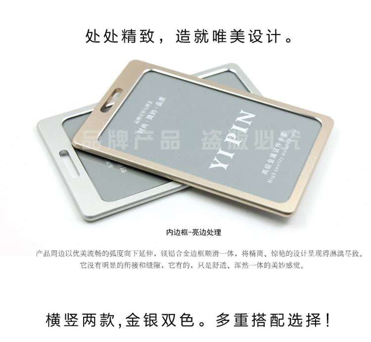 ID card case large capacity Business Card Holder Employee Badge ...