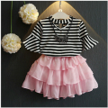baby girl skirts sets kids children clothes 2017 two pieces suit striped short sleeved shirt and flounced skirt horn girl sets