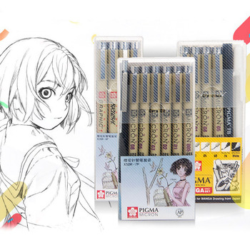 Markery Pigma Micron długopis igła miękka szczotka rysunek malarstwo wodoodporny długopis 005 01 02 03 04 05 08 1 0 szczotka sztuki markery tanie i dobre opinie CN (pochodzenie) Pojedyncze (AE存量)* 7 Pigma Micron Markers Art marker Luźne Brush Pen Micron Pen