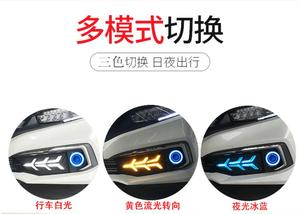 Image 2 - 1set 2019~2020y car bumper head light for Honda Civic fog light car accessories LED DRL headlight for Civic projector lens light