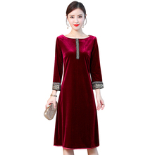 8faf8fa5362fd Buy red velvet vintage dress and get free shipping on AliExpress.com