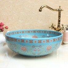 Lavabo de cerámica de estilo antiguo, Europeo, lavabo chino de cerámica