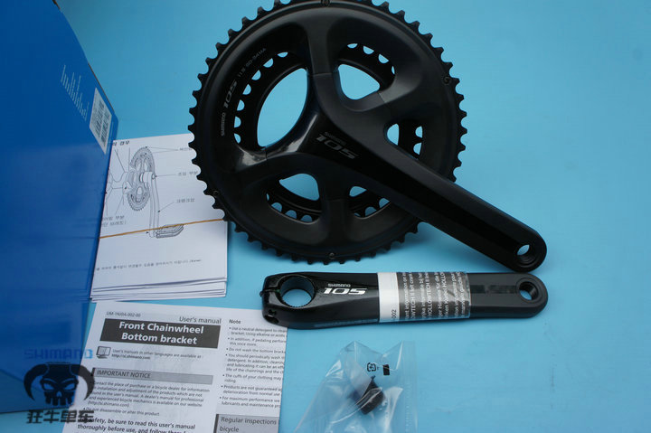 Shimano FC-5800 105 11 SPD Vitesse Route Double Pédalier 50X34 53 39 170 172.5 175 Vélo Argent noir sans BBR60
