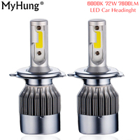 2pcs Headlights 72W 7600LM Car Led Light Bulbs H1 H3 H7 9005 9006 H11 H4 Automobiles